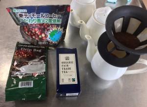 ★コーヒー