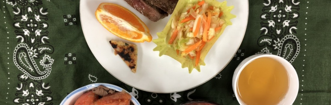 ★牛肉試食メニュー